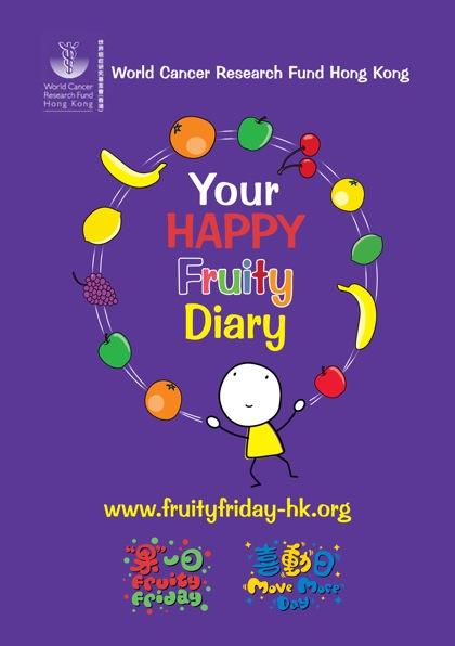 Fruity Friday Hong Kong Passbook