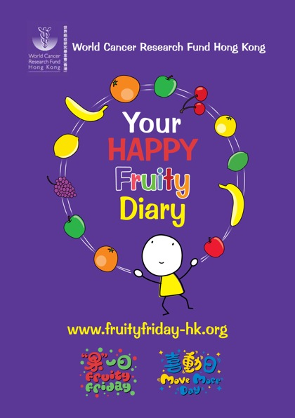 Fruity Friday Hong Kong Passbook