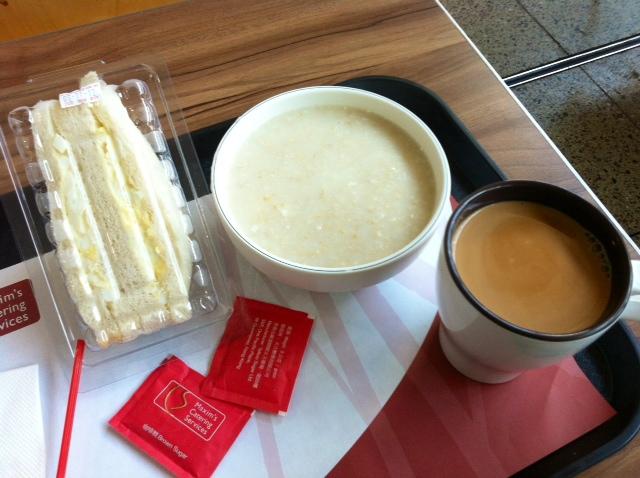 Maxim's Breakfast