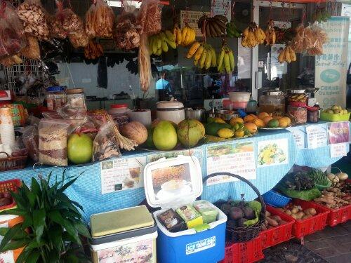 Sai Kung organic produce juice stand