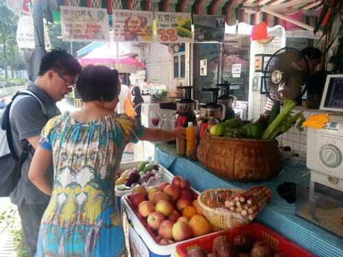 Slow juicer Sai Kung Hong Kong stall