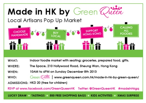 Green Queen Hong Kong Market Xmas Flyer
