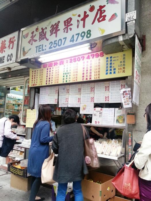 Wanchai Juice Stand