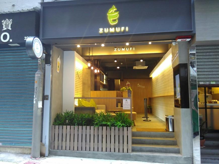 Zumufi Hong Kong main image